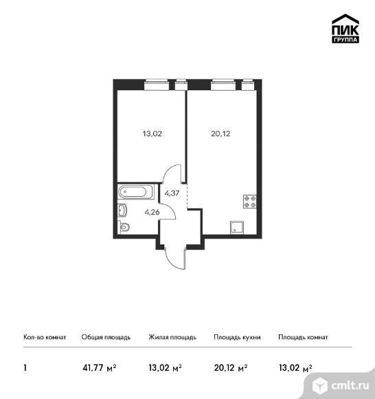 1-комнатная квартира 41,77 кв.м. Фото 1.