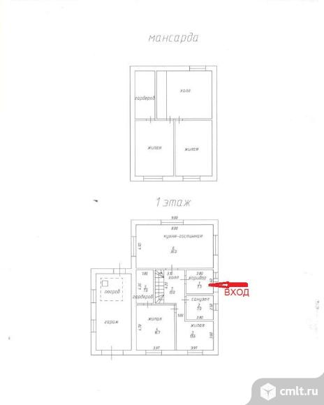 Дом 170 кв.м. Фото 19.