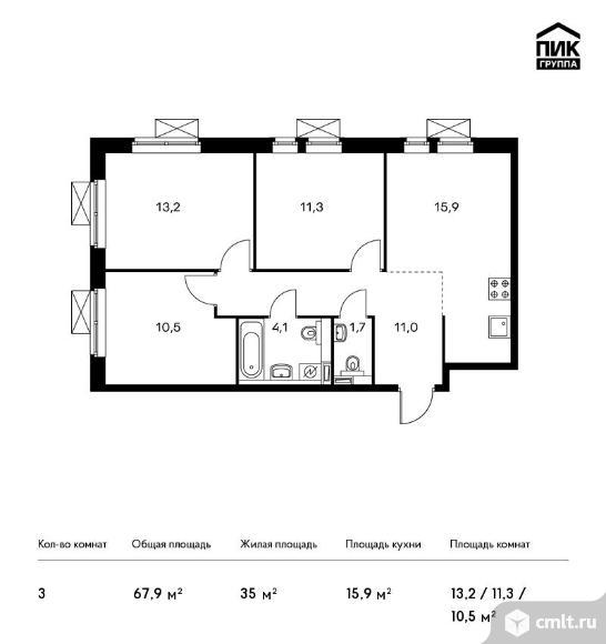 3-комнатная квартира 67,9 кв.м. Фото 1.