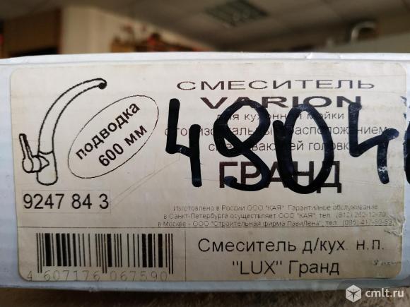 Смеситель для кухни Varion LUX Гранд (Россия). Фото 4.