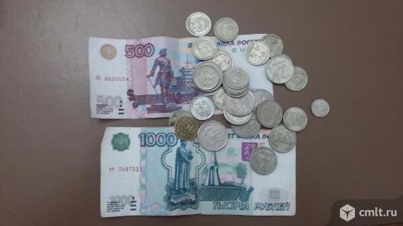 Ценные банкноты и монеты современной России. Фото 1.