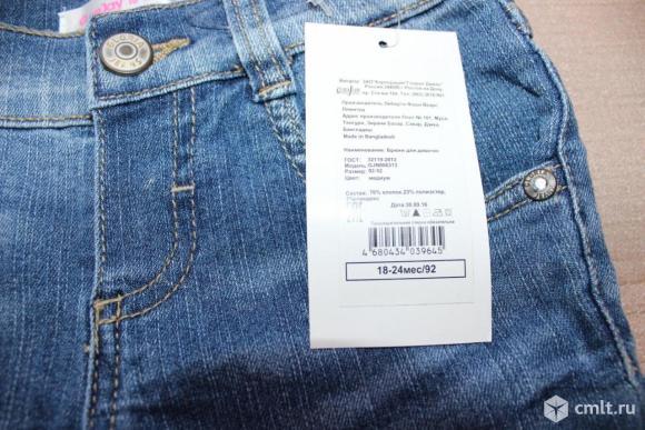 Новые джинсы для девочки 92 размера. Фото 2.
