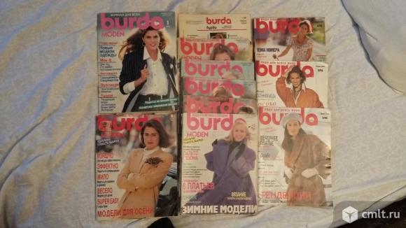 """Журналы """"Бурда моден"""". Фото 1."""