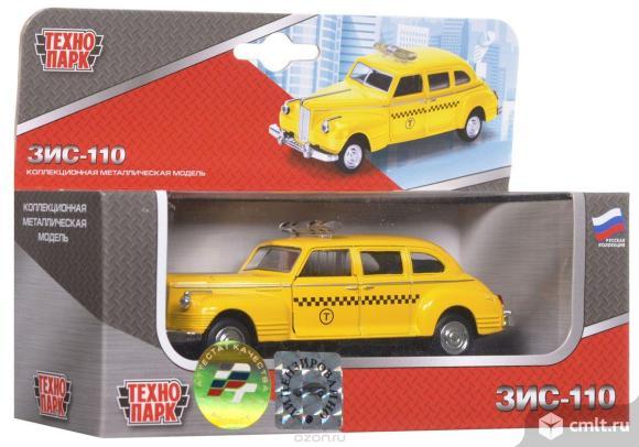"""Автомобиль Зис-110 Такси """"Технопарк"""". Фото 1."""