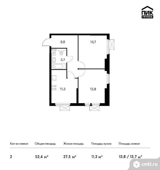 2-комнатная квартира 52,4 кв.м. Фото 1.