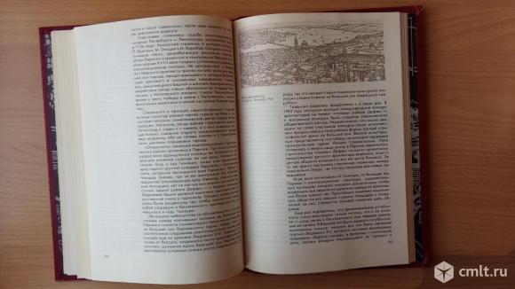 Книги по архитектуре. Фото 12.