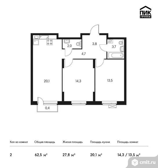 2-комнатная квартира 62,5 кв.м. Фото 1.