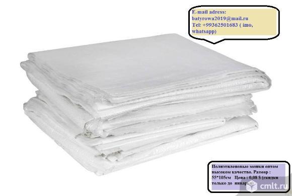 Полиэтиленовые мешки оптом. Фото 2.