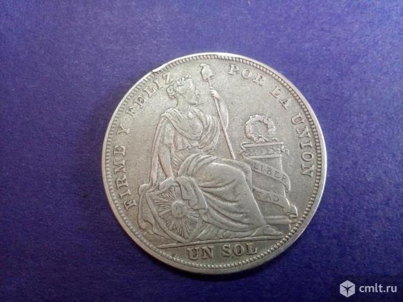 Перу 1 соль, 1924. Серебро. Фото 1.