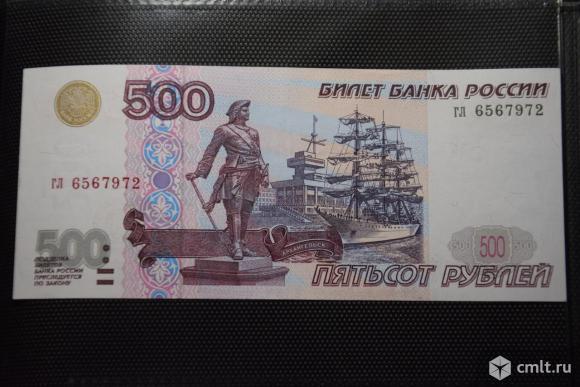 Банкнота 500 р 1997 г без модификации. Фото 1.
