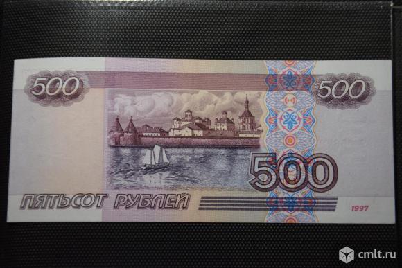 Банкнота 500 р 1997 г без модификации. Фото 2.