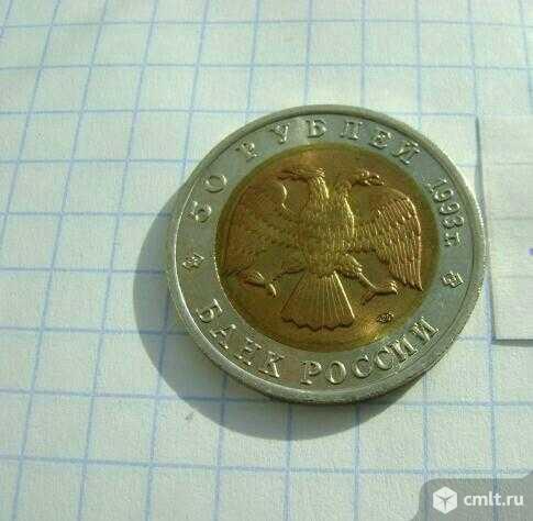 Продам монету. Фото 2.