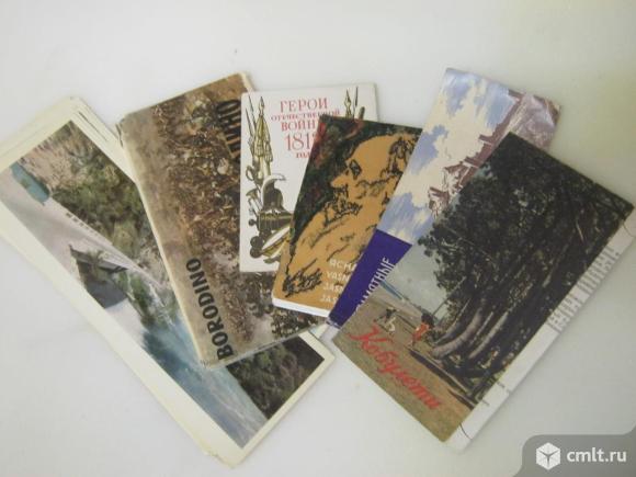 Почтовые карточки и открытки. Фото 8.