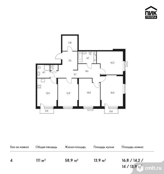 4-комнатная квартира 111 кв.м. Фото 1.