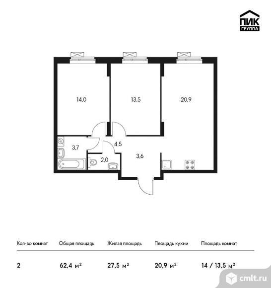 2-комнатная квартира 62,4 кв.м. Фото 1.