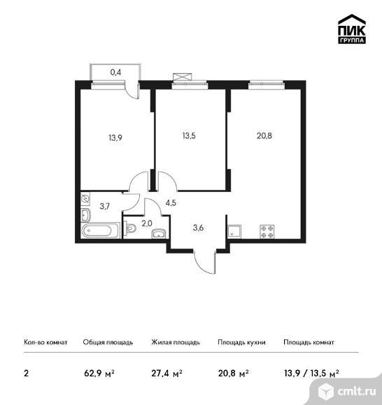 2-комнатная квартира 62,9 кв.м. Фото 1.