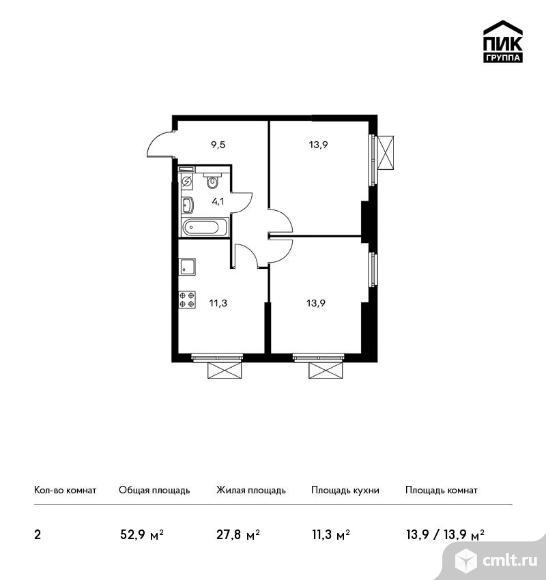 2-комнатная квартира 52,9 кв.м. Фото 1.