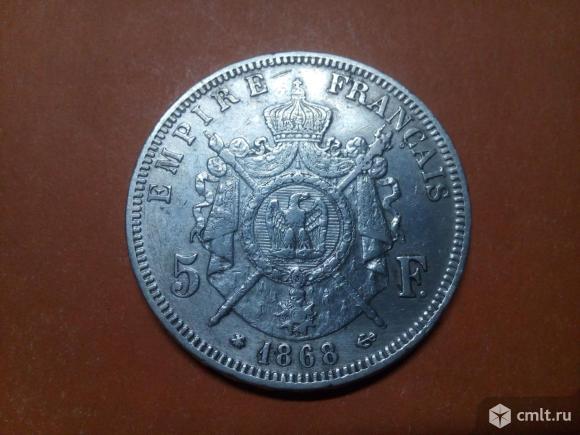 """Франция 5 франков, 1868 """"A"""" - Париж. Серебро. Фото 2."""