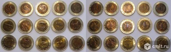 """""""Красная книга"""" полный набор из 15 монет. Фото 1."""