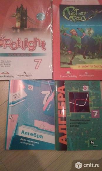 Учебники 5-7 класс. Фото 1.