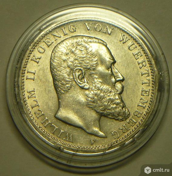 3 марки 1912 г королевства Вюртемберг.. Фото 1.