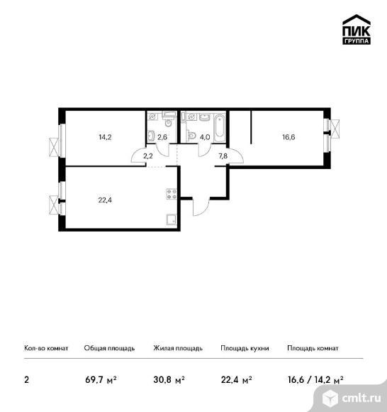 2-комнатная квартира 69,7 кв.м. Фото 1.
