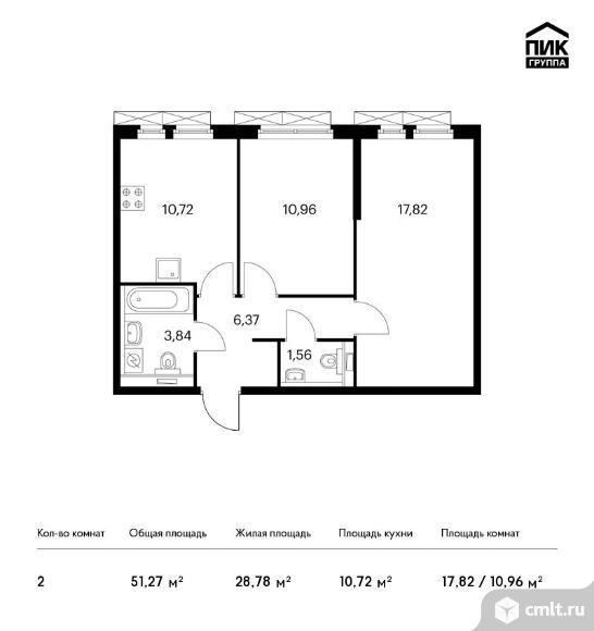 2-комнатная квартира 51,27 кв.м. Фото 1.