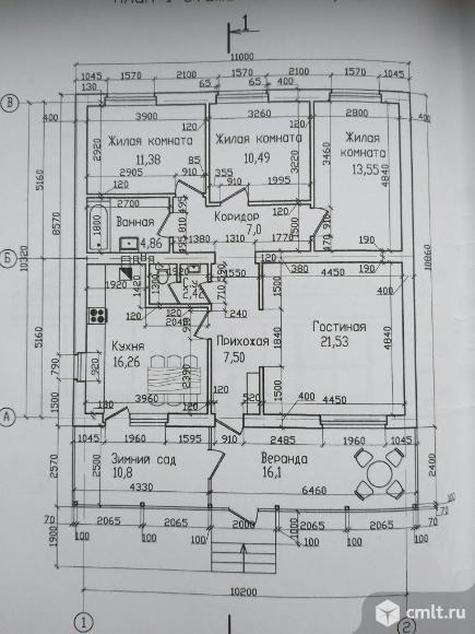Дом 46 кв.м. Фото 20.