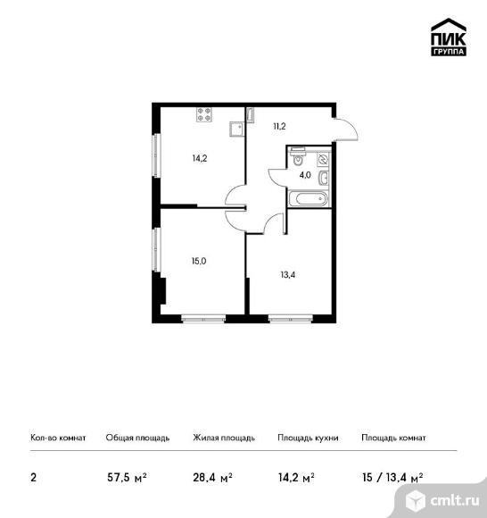 2-комнатная квартира 57,5 кв.м. Фото 1.