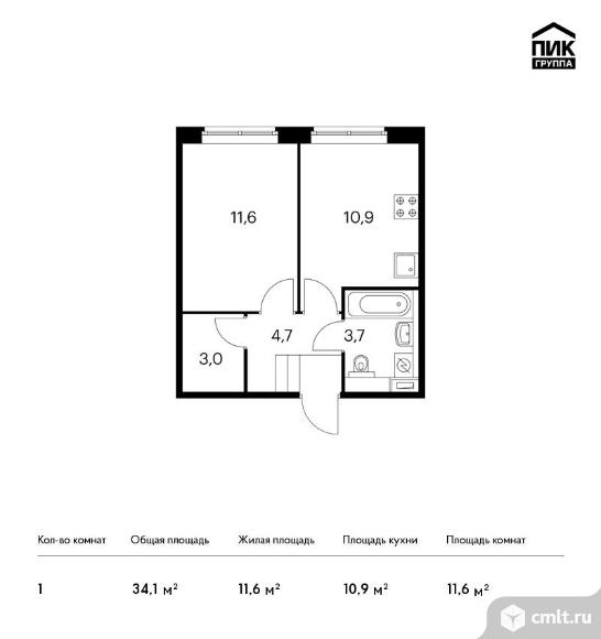 1-комнатная квартира 34,1 кв.м. Фото 1.