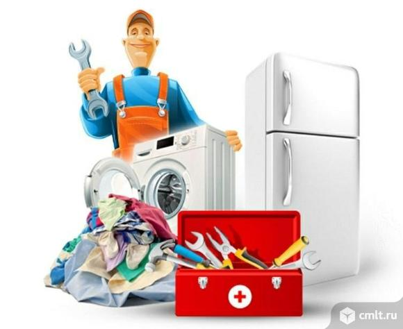 Ремонт стиральных машин и холодильников. Заправка фреоном.. Фото 6.