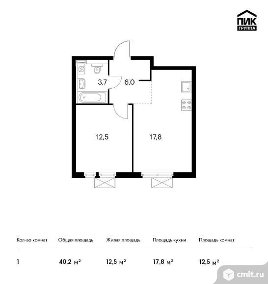 1-комнатная квартира 40,2 кв.м. Фото 1.