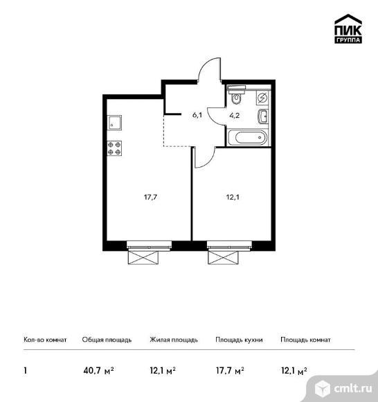 1-комнатная квартира 40,7 кв.м. Фото 1.