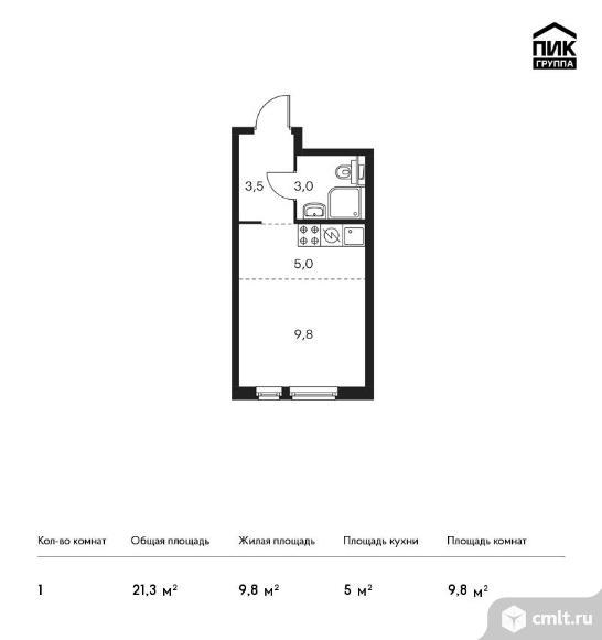 1-комнатная квартира 21,3 кв.м. Фото 1.