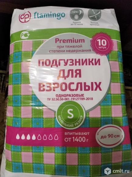 Памперсы для лежачих больных. Фото 1.