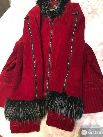 Куртка (Осень-весна). Фото 1.
