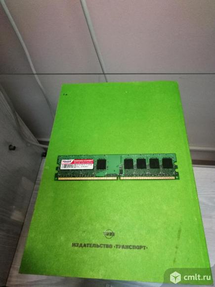 ОЗУ 512 мб DDR-2