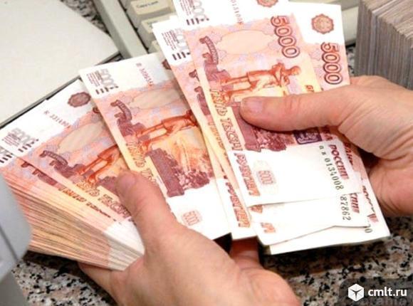 Помощь в получении кредитов или займов жителям Воронежа и. Фото 20.