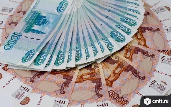 Помощь в получении кредитов или займов жителям Воронежа и. Фото 14.