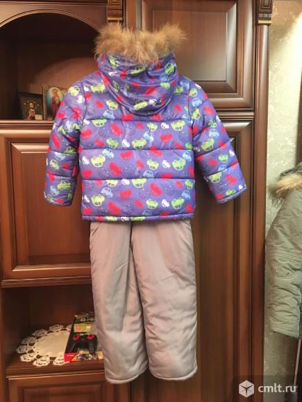 Зимняя куртка +комбенизон. Фото 1.