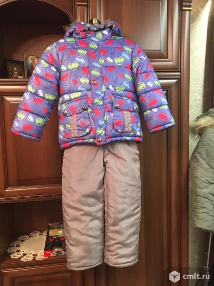 Зимняя куртка +комбенизон. Фото 2.