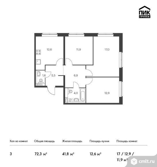 3-комнатная квартира 72,3 кв.м. Фото 1.