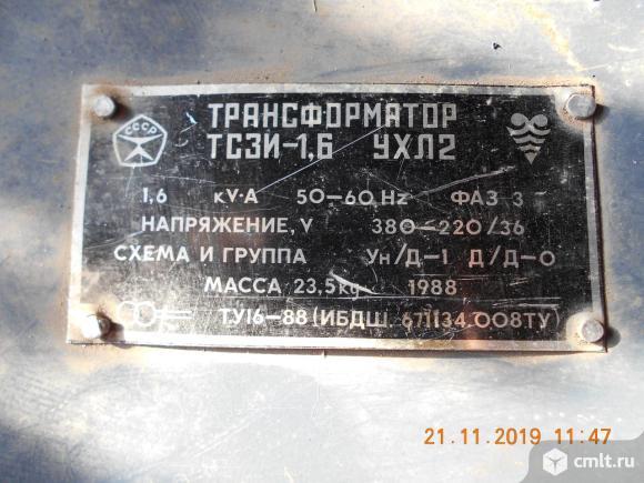 Трансформатор. Фото 2.