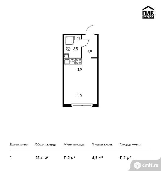 1-комнатная квартира 22,4 кв.м. Фото 1.