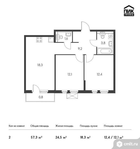 2-комнатная квартира 57,3 кв.м. Фото 1.