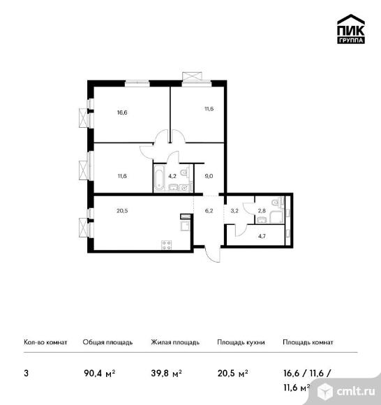 3-комнатная квартира 90,4 кв.м. Фото 1.