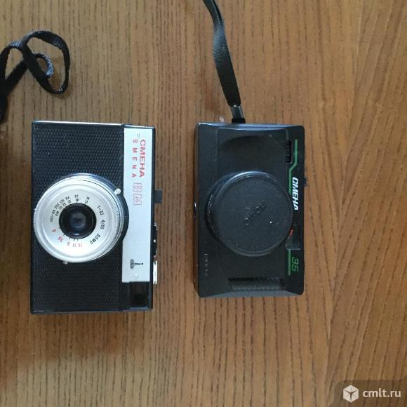 Фотоаппарат пленочный Смена 8 и Смена 35. Фото 2.