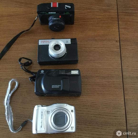 Фотоаппарат пленочный Смена 8 и Смена 35. Фото 1.