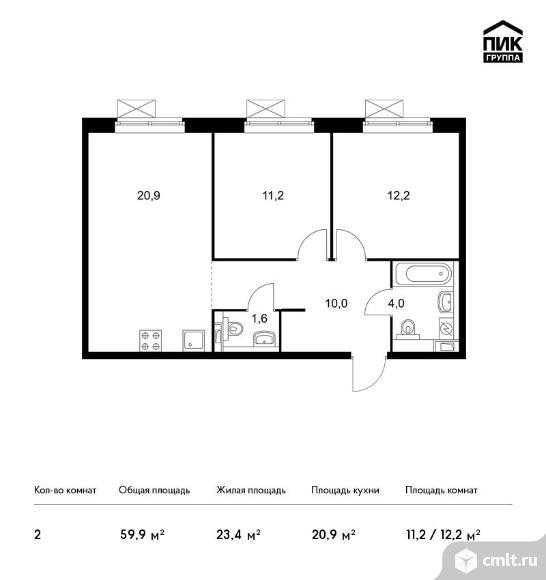 2-комнатная квартира 59,9 кв.м. Фото 1.