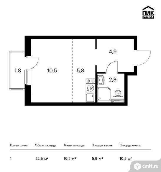 1-комнатная квартира 24,6 кв.м. Фото 1.